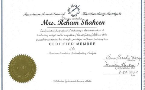 شهادة-اعتماد-دولي-من-أكبر-منظمة-على-العالم-في-الجرافولوجي-AAHA