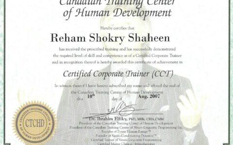 شهادة-المدرب-المحترف-المعتمد-من-المركز-الكندي-للتنمية-البشرية-دكتور-ابراهيم-الفقي