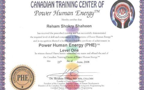 شهادة-معتمدة-في-علم-الطاقة-للأشخاص-من-المركز-الكندي-للتدريب-دكتور-ابراهيم-الفقي