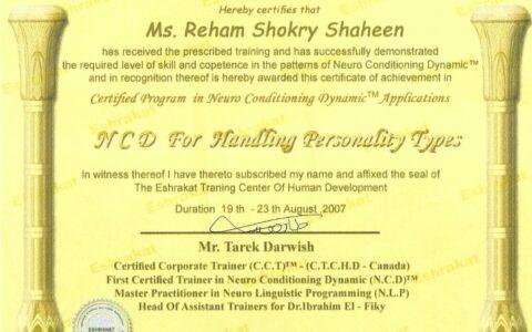 شهادة-معتمدة-من-المركز-الكندي-للتدريب-دكتور-ابراهيم-الفقي-في